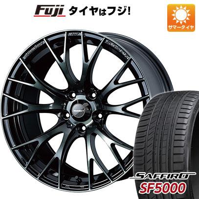 タイヤはフジ 送料無料 WEDS ウェッズスポーツ SA-20R 7J 7.00-17 SAFFIRO サフィーロ SF5000(限定) 225/50R17 17インチ サマータイヤ ホイール4本セット