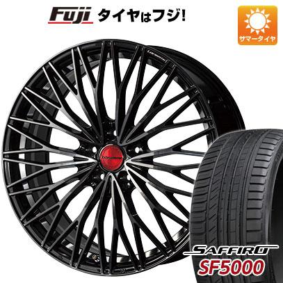 タイヤはフジ 送料無料 LEHRMEISTER レアマイスター ティニャネロ(パールブラック/ブラッククリア) 7.5J 7.50-18 SAFFIRO サフィーロ SF5000(限定) 235/55R18 18インチ サマータイヤ ホイール4本セット