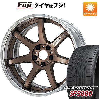 タイヤはフジ 送料無料 WORK ワーク エモーション T7R 2P 7.5J 7.50-18 SAFFIRO サフィーロ SF5000(限定) 235/50R18 18インチ サマータイヤ ホイール4本セット