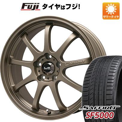 タイヤはフジ 送料無料 LEHRMEISTER レアマイスター LMスポーツファイナル(ブロンズ) 7.5J 7.50-18 SAFFIRO サフィーロ SF5000(限定) 215/45R18 18インチ サマータイヤ ホイール4本セット