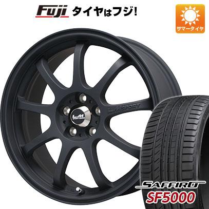 タイヤはフジ 送料無料 LEHRMEISTER レアマイスター LMスポーツファイナル(マットブラック) 7.5J 7.50-18 SAFFIRO サフィーロ SF5000(限定) 215/45R18 18インチ サマータイヤ ホイール4本セット