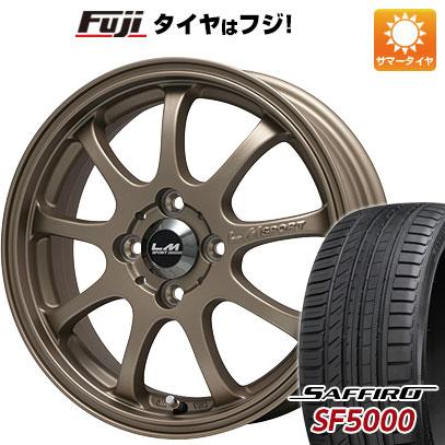 タイヤはフジ 送料無料 LEHRMEISTER レアマイスター LMスポーツファイナル(ブロンズ) 6J 6.00-15 SAFFIRO サフィーロ SF5000(限定) 185/65R15 15インチ サマータイヤ ホイール4本セット