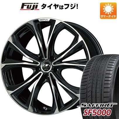 タイヤはフジ 送料無料 IMPUL インパル アウラ SX-50 7.5J 7.50-18 SAFFIRO サフィーロ SF5000(限定) 235/50R18 18インチ サマータイヤ ホイール4本セット