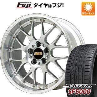 タイヤはフジ 送料無料 BBS JAPAN BBS RS-GT 8.5J 8.50-20 SAFFIRO サフィーロ SF5000(限定) 245/45R20 20インチ サマータイヤ ホイール4本セット