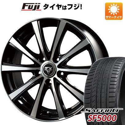 タイヤはフジ 送料無料 INTER MILANO インターミラノ レイジー XV 5.5J 5.50-14 SAFFIRO サフィーロ SF5000(限定) 175/65R14 14インチ サマータイヤ ホイール4本セット