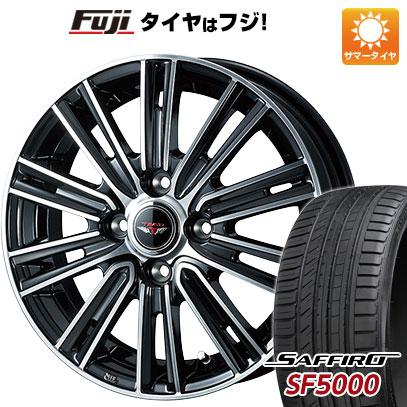 7/25はエントリーでポイント15倍 タイヤはフジ 送料無料 WEDS ウェッズ テッドスナップ 5.5J 5.50-14 SAFFIRO サフィーロ SF5000(限定) 175/65R14 14インチ サマータイヤ ホイール4本セット