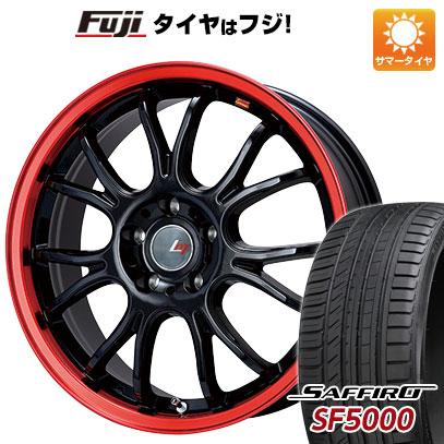 タイヤはフジ 送料無料 LEHRMEISTER レアマイスター ヴァッサーノ(ブラック/レッドクリア) 7J 7.00-17 SAFFIRO サフィーロ SF5000(限定) 225/50R17 17インチ サマータイヤ ホイール4本セット