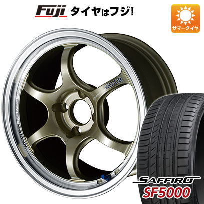 タイヤはフジ 送料無料 YOKOHAMA ヨコハマ アドバンレーシング RG-DII 5.5J 5.50-15 SAFFIRO サフィーロ SF5000(限定) 185/55R15 15インチ サマータイヤ ホイール4本セット