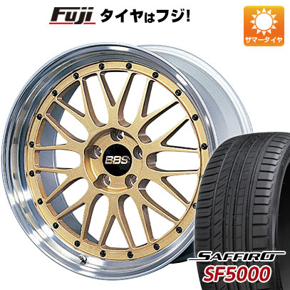 【送料無料】  BBS JAPAN BBS LM 9J 9.00-21 SAFFIRO サフィーロ SF5000(限定) 245/35R21 21インチ サマータイヤ ホイール4本セット