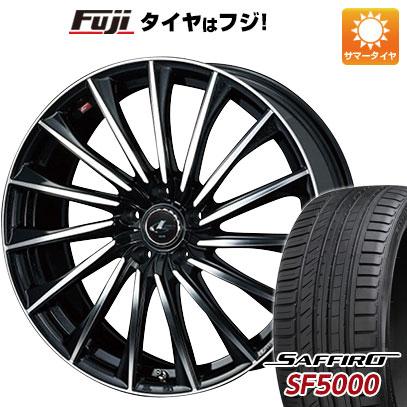 タイヤはフジ 送料無料 WEDS ウェッズ レオニス CH 7J 7.00-17 SAFFIRO サフィーロ SF5000(限定) 215/45R17 17インチ サマータイヤ ホイール4本セット