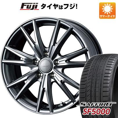 タイヤはフジ 送料無料 WEDS ウェッズ ヴェルバ ケヴィン 7.5J 7.50-18 SAFFIRO サフィーロ SF5000(限定) 225/45R18 18インチ サマータイヤ ホイール4本セット