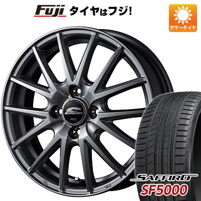 タイヤはフジ 送料無料 MID シュナイダー SQ27 5.5J 5.50-15 SAFFIRO サフィーロ SF5000(限定) 185/55R15 15インチ サマータイヤ ホイール4本セット