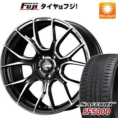 タイヤはフジ 送料無料 RAYS レイズ グラムライツ アズール57BNA 7J 7.00-17 SAFFIRO サフィーロ SF5000(限定) 215/55R17 17インチ サマータイヤ ホイール4本セット
