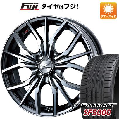 タイヤはフジ 送料無料 WEDS ウェッズ レオニス LV 6.5J 6.50-17 SAFFIRO サフィーロ SF5000(限定) 205/45R17 17インチ サマータイヤ ホイール4本セット