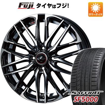 タイヤはフジ 送料無料 WEDS ウェッズ レオニス SK 5.5J 5.50-15 SAFFIRO サフィーロ SF5000(限定) 185/55R15 15インチ サマータイヤ ホイール4本セット