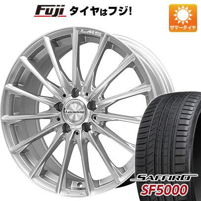 タイヤはフジ 送料無料 LEHRMEISTER LM-S FS15 (シルバーポリッシュ) 7.5J 7.50-18 SAFFIRO サフィーロ SF5000(限定) 225/55R18 18インチ サマータイヤ ホイール4本セット