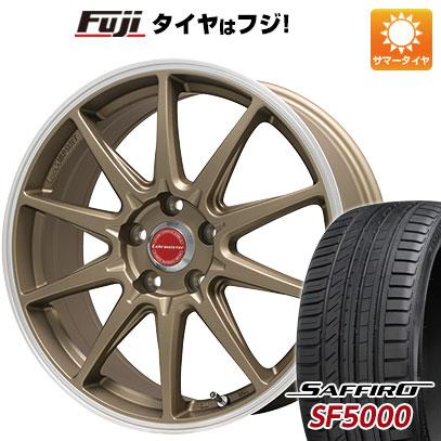 タイヤはフジ 送料無料 LEHRMEISTER レアマイスター LMスポーツRS10(マットブロンズリムポリッシュ) 7.5J 7.50-17 SAFFIRO サフィーロ SF5000(限定) 225/55R17 17インチ サマータイヤ ホイール4本セット
