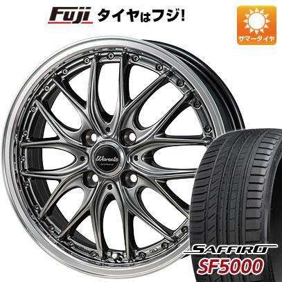 タイヤはフジ 送料無料 MONZA モンツァ ワーウィック ディープランド 5.5J 5.50-15 SAFFIRO サフィーロ SF5000(限定) 185/55R15 15インチ サマータイヤ ホイール4本セット