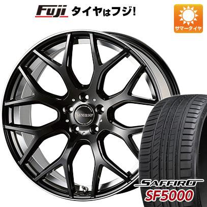 タイヤはフジ 送料無料 VENERDI ヴェネルディ レッジェーロ 7.5J 7.50-18 SAFFIRO サフィーロ SF5000(限定) 225/55R18 18インチ サマータイヤ ホイール4本セット