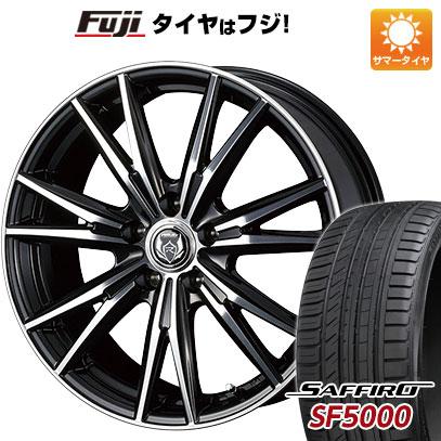 タイヤはフジ 送料無料 WEDS ウェッズ ライツレー DK 6.5J 6.50-16 SAFFIRO サフィーロ SF5000(限定) 195/55R16 16インチ サマータイヤ ホイール4本セット