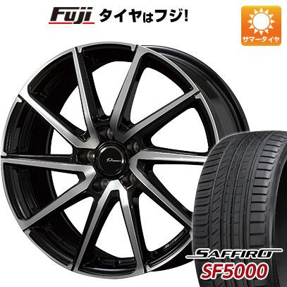 タイヤはフジ 送料無料 KOSEI コーセイ プラウザー レグラス 7.5J 7.50-18 SAFFIRO サフィーロ SF5000(限定) 225/55R18 18インチ サマータイヤ ホイール4本セット