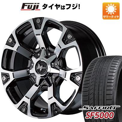 タイヤはフジ 送料無料 MID NITRO POWER ナイトロパワー ウォーヘッド 8.5J 8.50-20 SAFFIRO サフィーロ SF5000(限定) 265/45R20 20インチ サマータイヤ ホイール4本セット