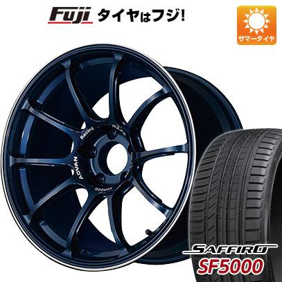 タイヤはフジ 送料無料 YOKOHAMA ヨコハマ アドバンレーシング RZーF2 8J 8.00-18 SAFFIRO サフィーロ SF5000(限定) 235/45R18 18インチ サマータイヤ ホイール4本セット