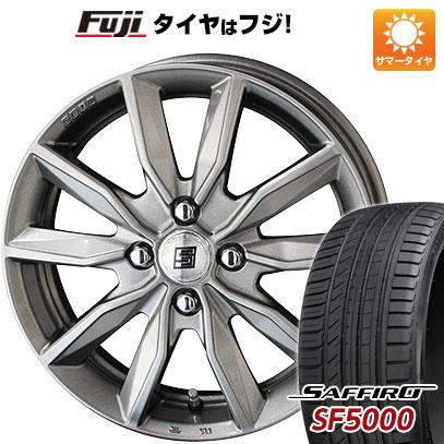 タイヤはフジ 送料無料 KYOHO 共豊 キョウホウ ザインSV 5.5J 5.50-15 SAFFIRO サフィーロ SF5000(限定) 185/55R15 15インチ サマータイヤ ホイール4本セット
