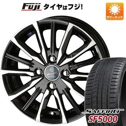 タイヤはフジ 送料無料 KYOHO 共豊 スマック プライム ヴァルキリー 5.5J 5.50-15 SAFFIRO サフィーロ SF5000(限定) 185/55R15 15インチ サマータイヤ ホイール4本セット