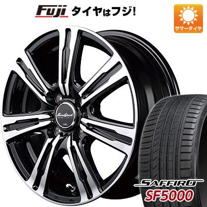タイヤはフジ 送料無料 MID ユーロスピード BC-7 5.5J 5.50-14 SAFFIRO サフィーロ SF5000(限定) 185/65R14 14インチ サマータイヤ ホイール4本セット