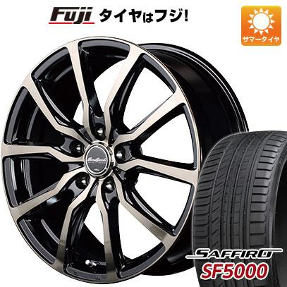 タイヤはフジ 送料無料 MID ユーロスピード D.C.52 8J 8.00-18 SAFFIRO サフィーロ SF5000(限定) 235/50R18 18インチ サマータイヤ ホイール4本セット