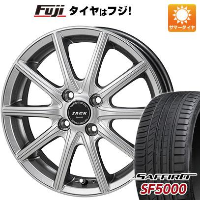 タイヤはフジ 送料無料 MONZA モンツァ ZACK シュポルト01 5.5J 5.50-15 SAFFIRO サフィーロ SF5000(限定) 185/55R15 15インチ サマータイヤ ホイール4本セット