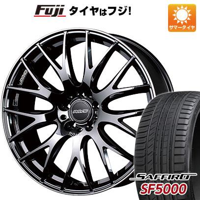 タイヤはフジ 送料無料 RAYS レイズ ホムラ 2X9 JET BLACK EDITIONII 8J 8.00-18 SAFFIRO サフィーロ SF5000(限定) 235/45R18 18インチ サマータイヤ ホイール4本セット