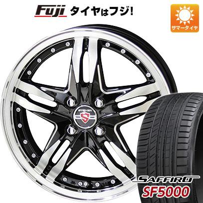 タイヤはフジ 送料無料 KYOHO 共豊 シュタイナー LSV 6.5J 6.50-17 SAFFIRO サフィーロ SF5000(限定) 205/45R17 17インチ サマータイヤ ホイール4本セット