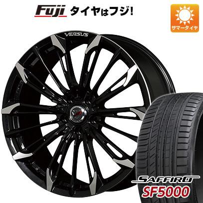 タイヤはフジ 送料無料 VERSUS ベルサス ストラテジーア トリアイナ 8.5J 8.50-19 SAFFIRO サフィーロ SF5000(限定) 235/35R19 19インチ サマータイヤ ホイール4本セット