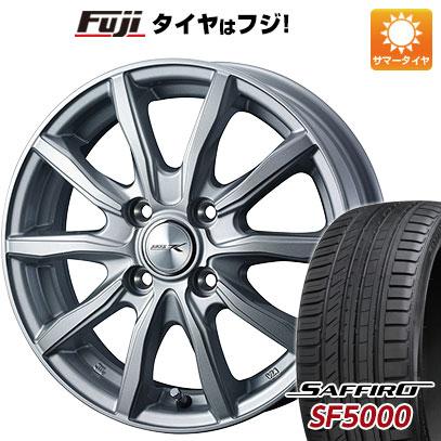 タイヤはフジ 送料無料 WEDS ウェッズ ジョーカー シェイク 5.5J 5.50-15 SAFFIRO サフィーロ SF5000(限定) 185/55R15 15インチ サマータイヤ ホイール4本セット