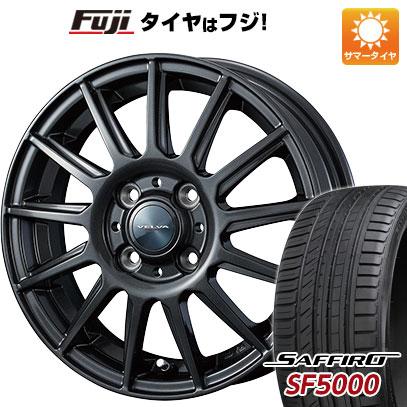 タイヤはフジ 送料無料 WEDS ウェッズ ヴェルバ イゴール 5.5J 5.50-15 SAFFIRO サフィーロ SF5000(限定) 185/55R15 15インチ サマータイヤ ホイール4本セット