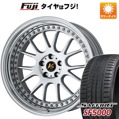 タイヤはフジ 送料無料 WORK ワーク VS VS-TX 8.5J 8.50-20 SAFFIRO サフィーロ SF5000(限定) 245/45R20 20インチ サマータイヤ ホイール4本セット