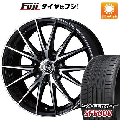 【送料無料】 225/55R17 17インチ WEDS ライツレー VS 7J 7.00-17 SAFFIRO サフィーロ SF5000(限定) サマータイヤ ホイール4本セット