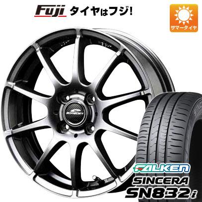 タイヤはフジ 送料無料 MID シュナイダー スタッグ 5.5J 5.50-14 FALKEN シンセラ SN832i 175/70R14 14インチ サマータイヤ ホイール4本セット