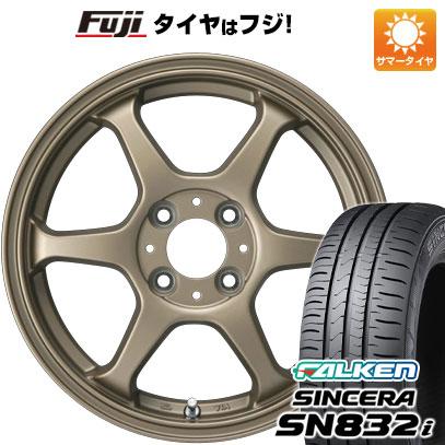 タイヤはフジ 送料無料 カジュアルセット タイプL 2. 5J 5.00-14 FALKEN シンセラ SN832i 165/55R14 14インチ サマータイヤ ホイール4本セット