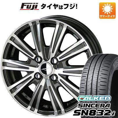 タイヤはフジ 送料無料 KYOHO 共豊 スマック スパロー 4.5J 4.50-14 FALKEN シンセラ SN832i 165/65R14 14インチ サマータイヤ ホイール4本セット