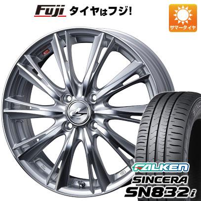 タイヤはフジ 送料無料 WEDS ウェッズ レオニス WX 5.5J 5.50-14 FALKEN シンセラ SN832i 185/65R14 14インチ サマータイヤ ホイール4本セット