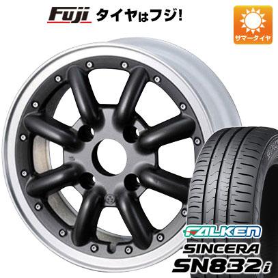 タイヤはフジ 送料無料 WATANABE ワタナベ New RS8 5J 5.00-14 FALKEN シンセラ SN832i 165/65R14 14インチ サマータイヤ ホイール4本セット