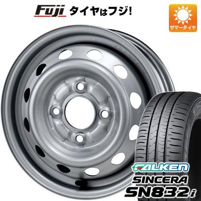 タイヤはフジ 送料無料 ELBE エルベ オリジナル スチール020 4J 4.00-13 FALKEN シンセラ SN832i 155/65R13 13インチ サマータイヤ ホイール4本セット