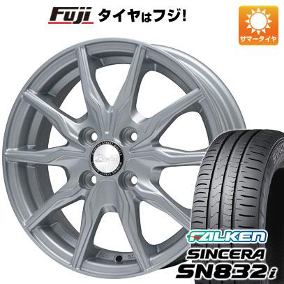 タイヤはフジ 送料無料 BRANDLE ブランドル 008 4J 4.00-13 FALKEN シンセラ SN832i 155/70R13 13インチ サマータイヤ ホイール4本セット