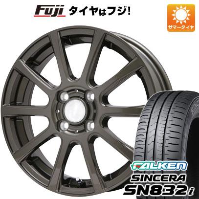 タイヤはフジ 送料無料 BRANDLE ブランドル 565Z 5.5J 5.50-14 FALKEN シンセラ SN832i 165/70R14 14インチ サマータイヤ ホイール4本セット