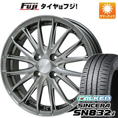 タイヤはフジ 送料無料 BRANDLE ブランドル 757 4.5J 4.50-14 FALKEN シンセラ SN832i 165/55R14 14インチ サマータイヤ ホイール4本セット