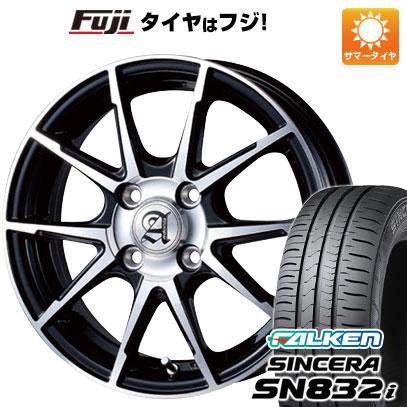 タイヤはフジ 送料無料 TECHNOPIA テクノピア アドニス JXS 5.5J 5.50-14 FALKEN シンセラ SN832i 165/65R14 14インチ サマータイヤ ホイール4本セット