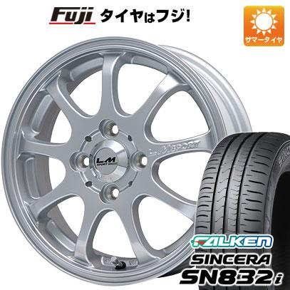 タイヤはフジ 送料無料 LEHRMEISTER レアマイスター LMスポーツファイナル(メタリックシルバー) 6J 6.00-15 FALKEN シンセラ SN832i 175/65R15 15インチ サマータイヤ ホイール4本セット